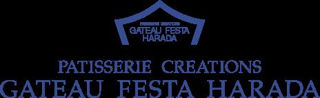 ガトーフェスタ ハラダ