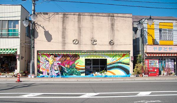 上原菜摘、商店街絵画公開制作の様子