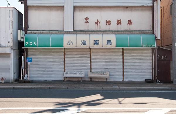 上原菜摘、商店街絵画公開制作、3枚目のシャッター
