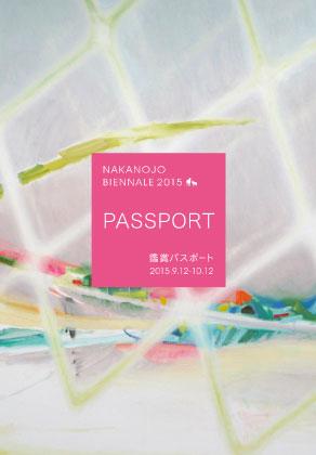 img_passport
