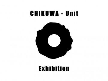 chikuwa-unit logo
