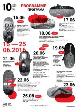 WTAF_2016_Programa_Poster_A3_OK