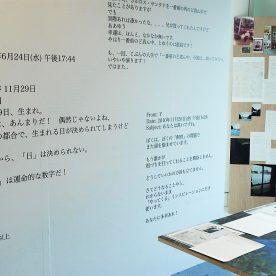 小林 清乃 ARTWORKS