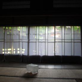 yukaotani ARTWORKS