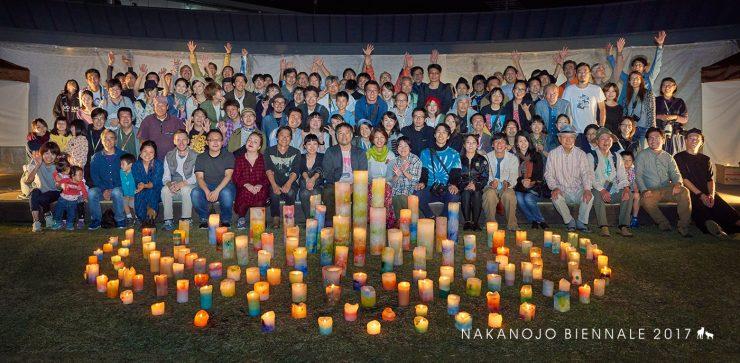Nakanojo Biennale 2017
