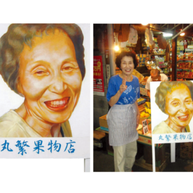 蓮輪 康人 ARTWORKS