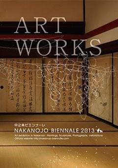 ARTWORKS2013
