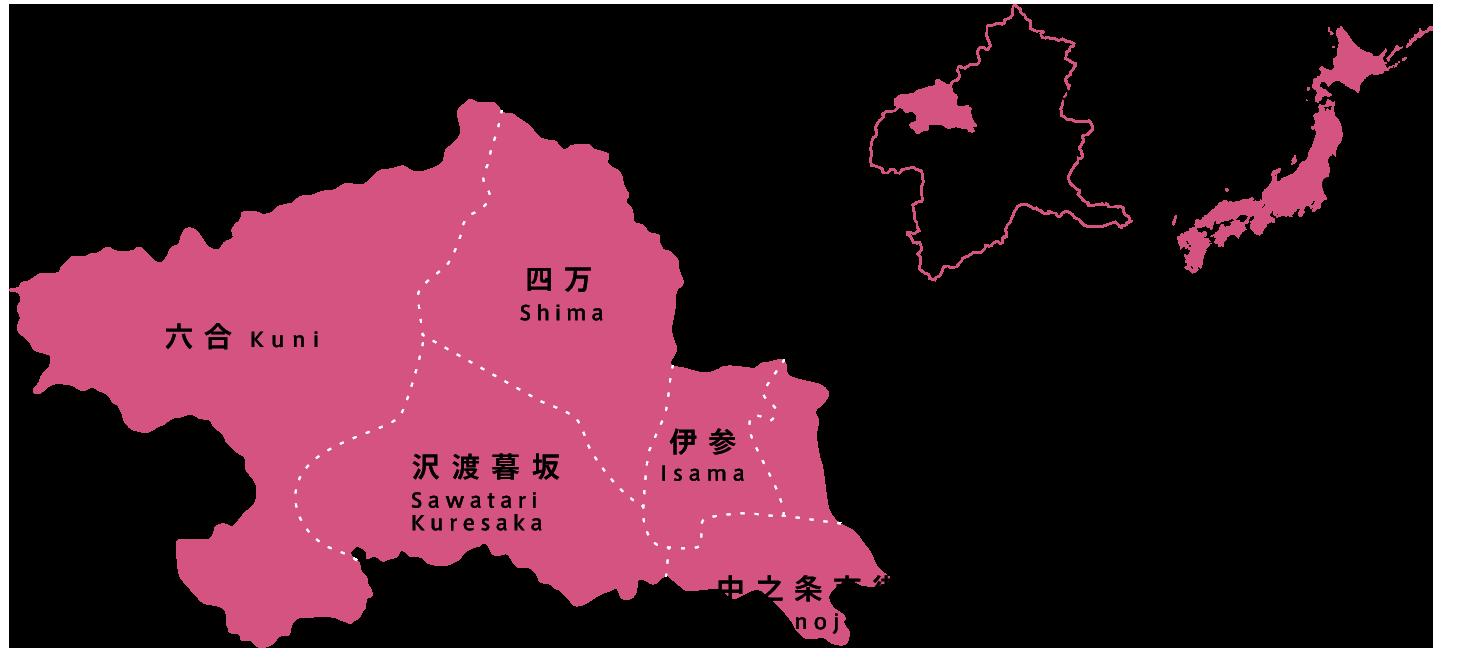 Nakanojo Area Map