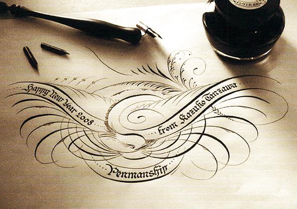 エンドレス・カリグラフィーイメージ