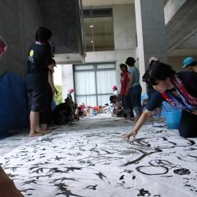 柏木 陽 ARTWORKS