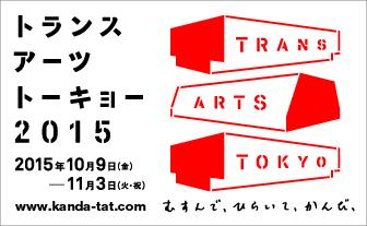 TAT15_AD1