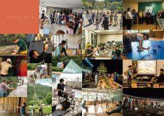 ART WORKS 2015イメージ