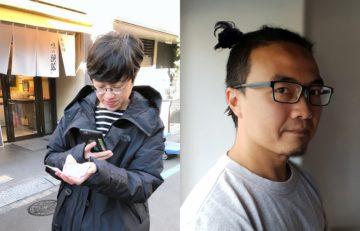 ユン – ティン・ホン + クェン – リン・ツァイ